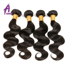 Xu Chang Longshengyuan Wholesale Human Hair Weave Distributors, Malaysian Virgin Human Hair Bundles, Body Wave Grade 9A Virgin H
