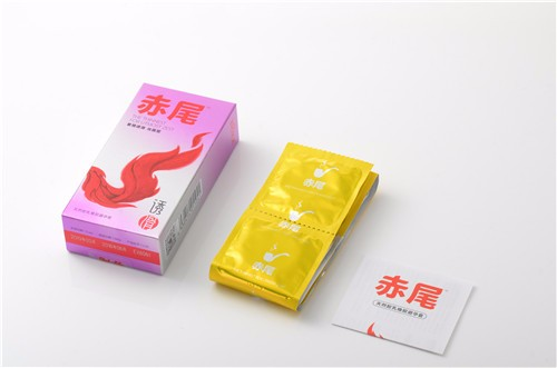 vending machine natural latex male double one condom famous duplex condom with high quality