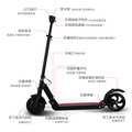 China Scooter 2 wheel electric standing scooter Folding Electric Scooter with seat