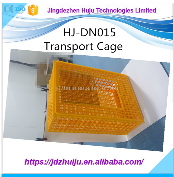 Plastic Live Chicken Transport Cage,Pet Cage for Poultry Farm HJ-DN015