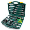 Berrylion High Quality Precision Socket Set