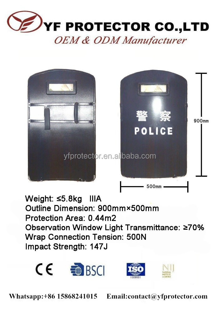 NIJ IIIA Bulletproof Shield/Ballistic Shield With View Window/PE material Bulletproof Shield