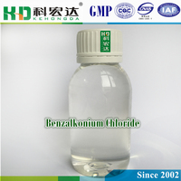 GMP, horse cattle disinfectant Benzalkonium Chloride manufacturer