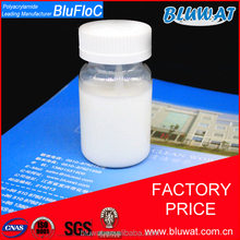 Factory Price Anionic Polymer Emulsion