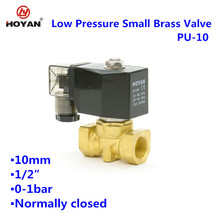 PU-10 Low Price Low Pressure Normally Closed 24V DC Brass Solenoid Valve