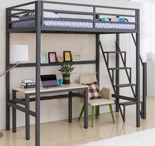 Promotioneel hoogslaper met trap koop hoogslaper met trap promotionele producten en items van - Stapelbed met opslag trappen ...