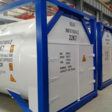 20ft Container ISO Tank Container for LNG / LO2 / LAR / LN2 / HF / LCO2