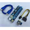 /product-detail/in-stock-now-60cm-ver007-mini-pci-e-x1-x16-usb-riser-card-for-bitcoin-60707672877.html