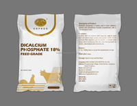 FACTORY PRICE High Quality Feed Grade DCP 18% Dicalcium Phosphate Granular/Powder POULTRY USE