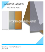 pvc inkjet sheets for cards(11)