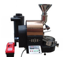 Automatic coffee bean roasting machine coffee roaster with best price