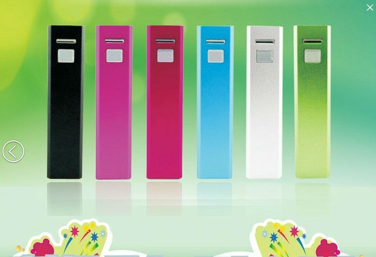 2600mah promotion gift lower price portable mobile /MP3/ tablet PC power bank supply