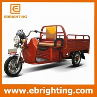 electric tricycle cargo three wheel motor vehicle