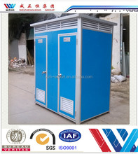 Modern outdoor mobile toilet,China manufacturers hot Sale litter box, custom portable toilets for sales