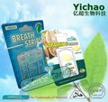 Vitamin C Sugar Free mints Xylitol Breath mint Strips