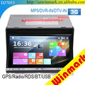DJ7053 Touch Screen Car Stereo DVD Player with Win 8 UI