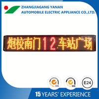 single color DIP led programmable moving message screen for bus