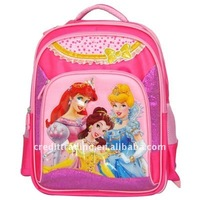 2011 lovely cartoon picture of school bag