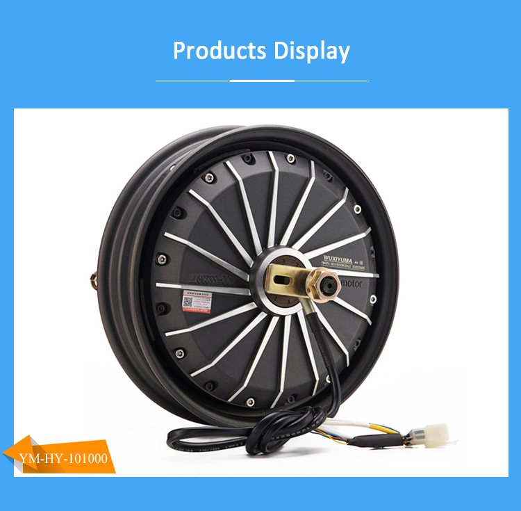 10 Inch 800W-1200W Drum Brake High Power Dc Brushless Electric Hub Motor For Motorcycle