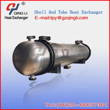 Hot selling stainless steel U tube/shell and tube water-cooled condenser in industry
