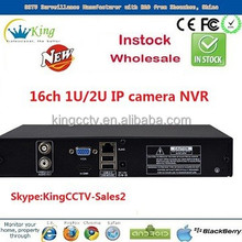 HK-NVR5216D 1080P realtime onvif nvr p2p H.264 16ch network video recorder nvr software