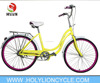 new model city bicycle /lady bike CITY-SS007
