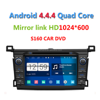 "OEM Quad core HD 7"" 1024*600 Touch Screen S160 2din Android 4.4.4 Car DVD Player GPS Navigation Stereo Radio For RToyota RAV4"