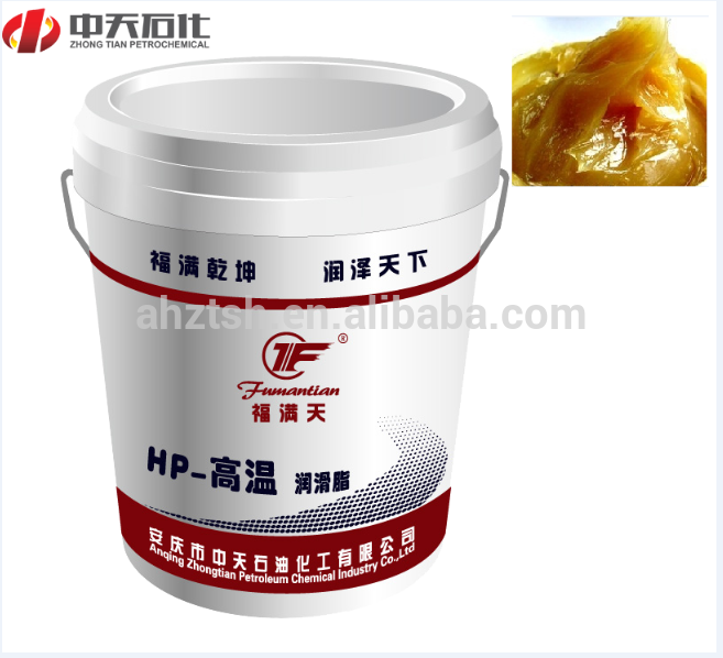 Calcium based lubricant grease best price