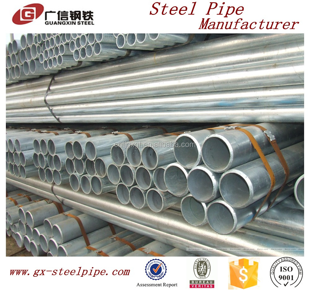 High quality!!favorites compare hot dipped galvanized pipes (g. i pipes)
