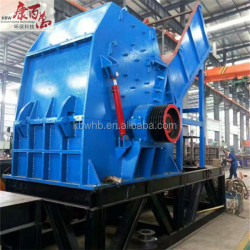 large capacity scrap metal recycling plant /used car shredder