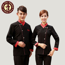 Custom Modern Low Price Unified Hotel Restaurant Server Uniforms