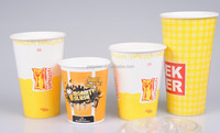 custom printed paper cups/ kfc cold drink paper cup/ soda drink paper cup