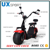 1500W two seated junior city coco electric scooter