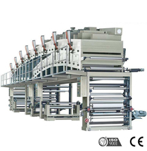 High Quality Hight Speed thermal coating machine