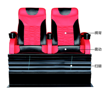 7D Cinema with two 2 seats a platform for sale