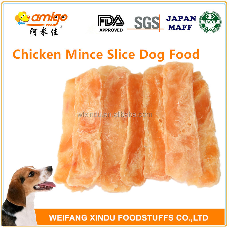 FDA SGS Dogs and Puppies Food for Sale Made by Chicken Leg