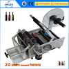 Semi automatic round bottle aerosol can labelling machine with manual