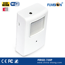 720P HD IP wireless hidden spy PIR Type Spy Mini Camera 3.7mm Pinhole Lens 720P AHD Pinhole Hidden Camera CCTV Camera