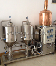 100L to 1000L Supply turnkey project, Mini brewery equipment