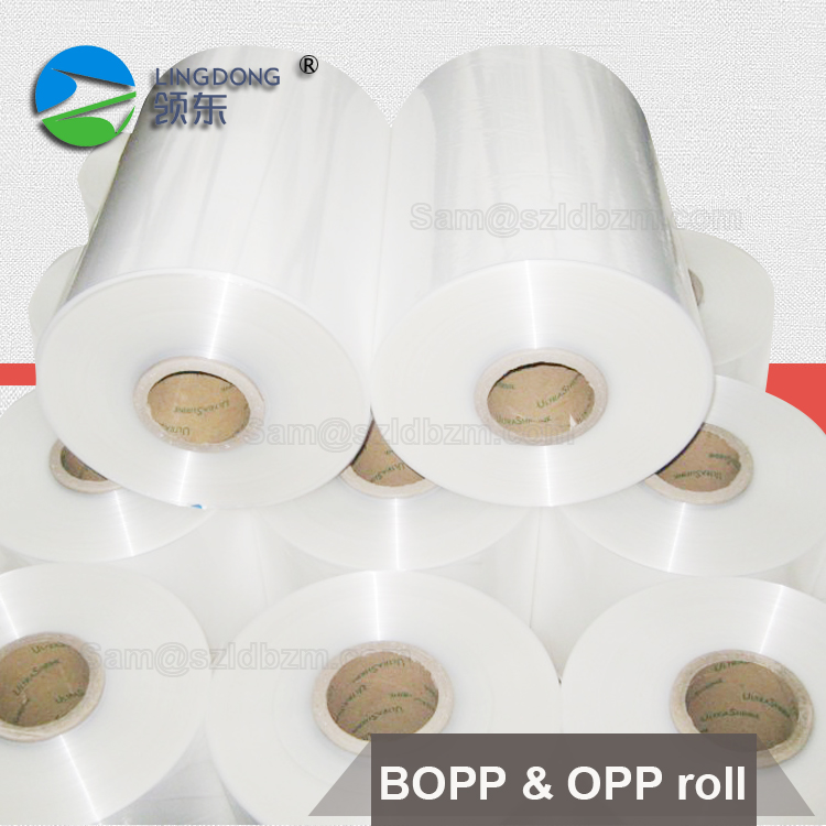 2017 wholesale high quality polypropylene film plastic roll fill OPP film