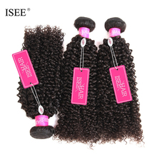 Wholesale Mongolian Kinky Curly Hair Extension Style Cheap Packaging For Girls
