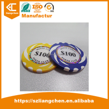 China printed cheap custom token coins