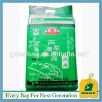 Waterproof laminated eco recycle pp woven rice bag, sack for sugar,fruits,potatos
