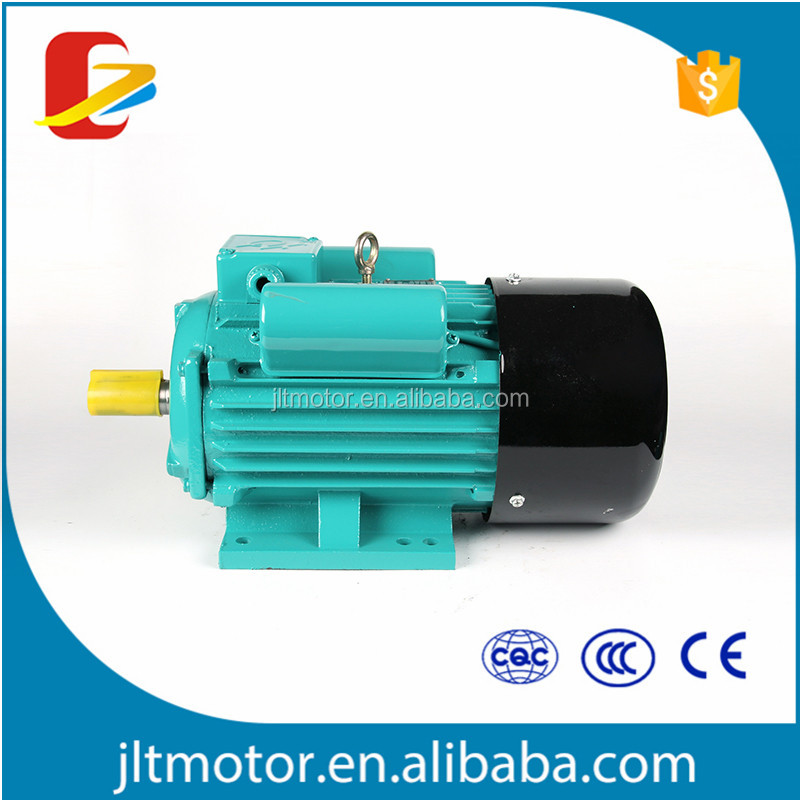 Julante New Product 0.55KW 220V 2800RPM Single Phase Asynchrounous AC Electric Motor for Fans