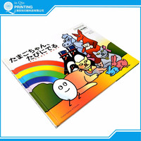 Eco friendly high quality full color hardcover children book printing
