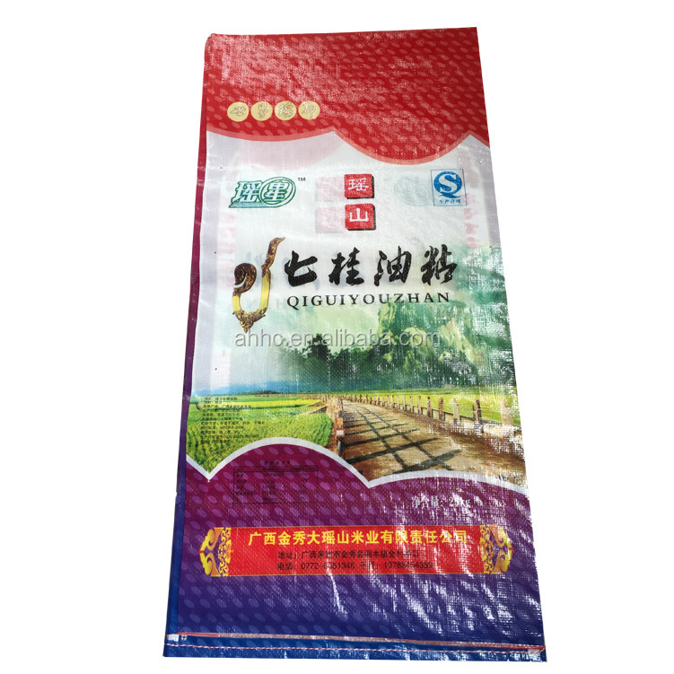 plastic bag/sack for packing food grains cereal rice pp wove bag use china pp
