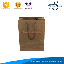 Brown making paper gift bag new technology product in china