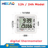 /product-detail/wholesale-price-everyday-alarm-function-indoor-thermometer-hygrometer-60513865047.html