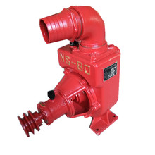 centrifugal agricultural irrigation diesel 7.5HP Water pump
