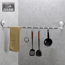 wall mounted suction cup corner towel bar for bathroom